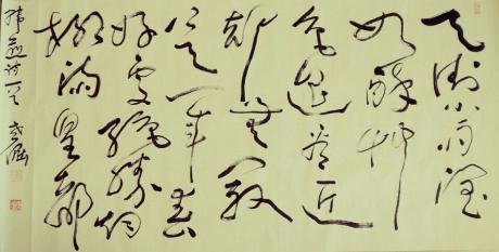 《横幅(唐)韩愈诗《初春小雨》》