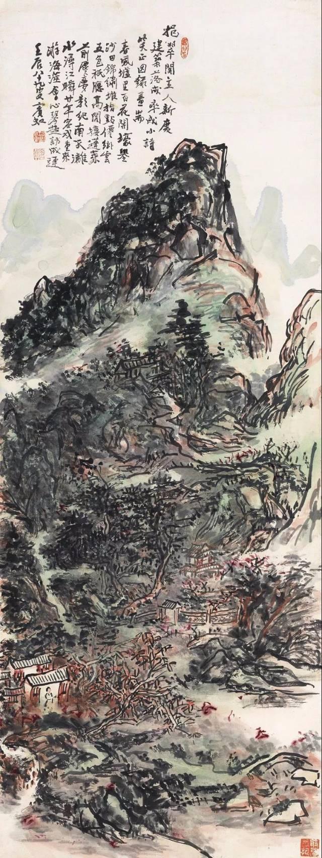 黄宾虹:国画因何高于西方画