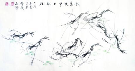 墨润五洲其他作品《虾》