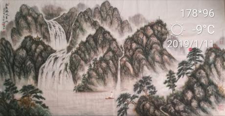 《溪山图》