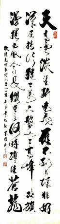 《毛泽东清平乐六盘山》