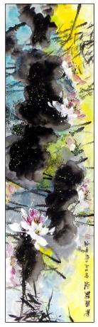 《8点5平尺泼墨重彩荷花一一和气满堂(1630)》