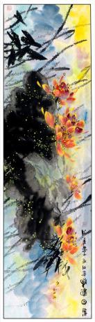 《8点5平尺泼墨重彩荷花一一映日荷香(1631)》