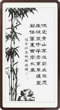 中美协会员薛克胜、国家一级书法师联合创作诗画配
