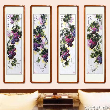 《重彩葡萄精品四条屏一一紫气东来(1841,1842-1843-1844)》